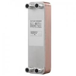 Siltummainis plākšņu lodēts Danfoss XB05M-1-10 PN25 G3/4